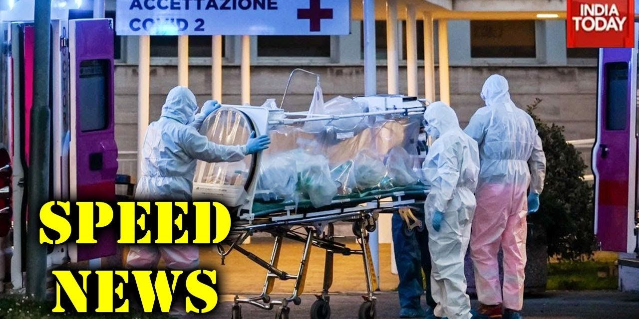 COVID-19 Outbreak: 627 New Deaths Reported From Italy, UK In Lockdown | Speed News | March 21, 2020