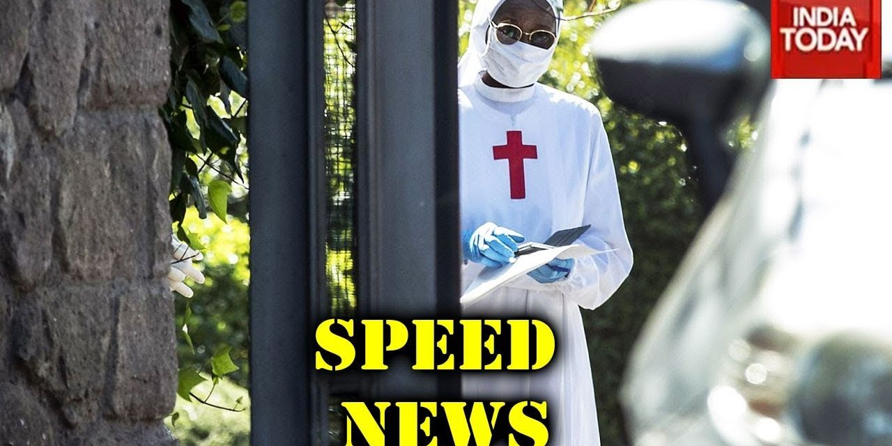 COVID-19 Outbreak: Europe Continues To Reel; Italy Worst Affected | Speed News | March 23, 2020