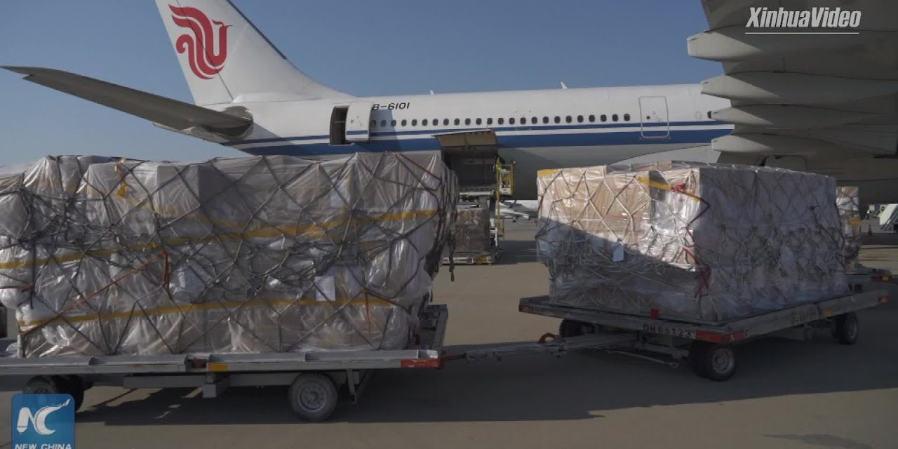 Chinese medical supplies arrive in Athens to aid Greece's COVID-19 fight