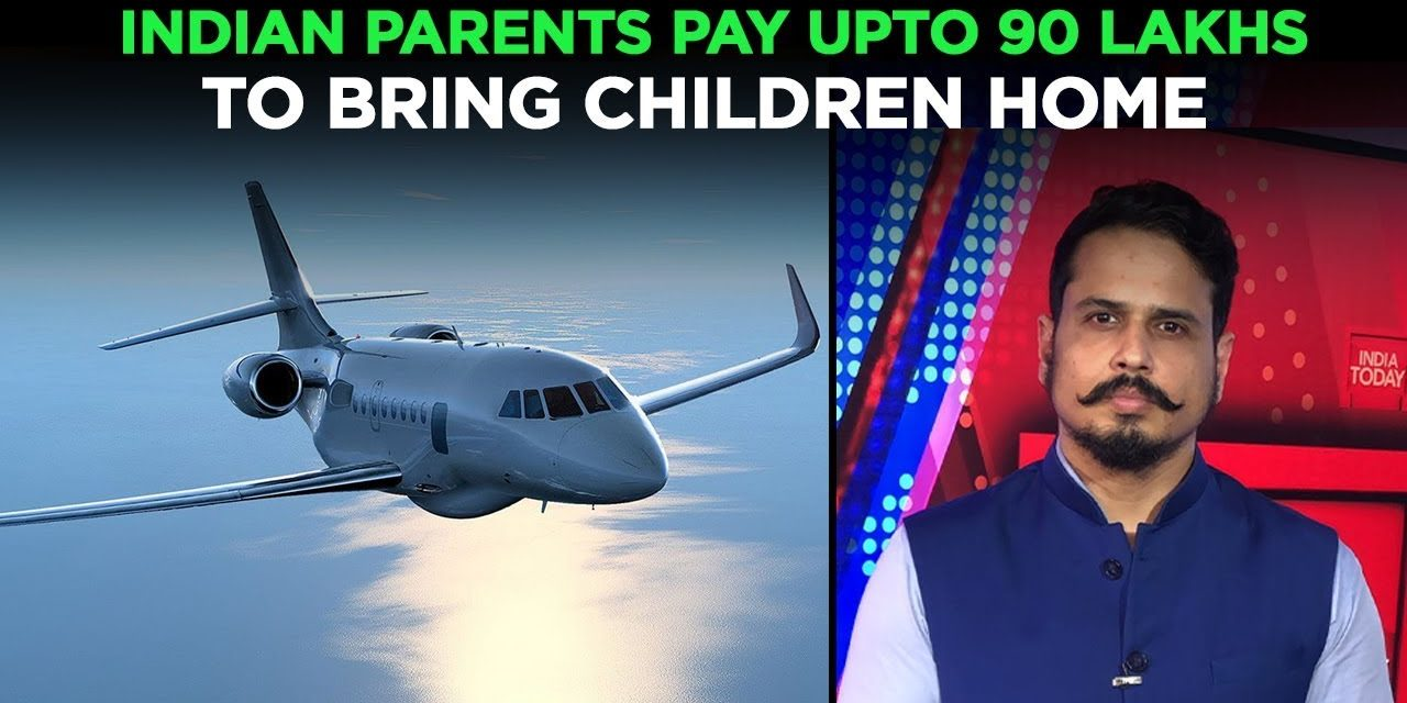 Coronavirus Outbreak: India's Rich Used Luxury Jet To Fly Kids Home From Abroad | Newsmo