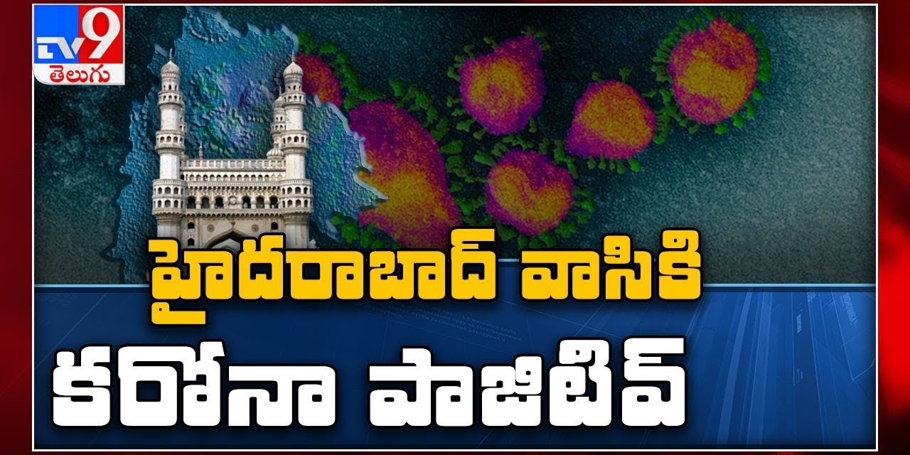 Telangana records its first locally transmitted COVID-19 – TV9